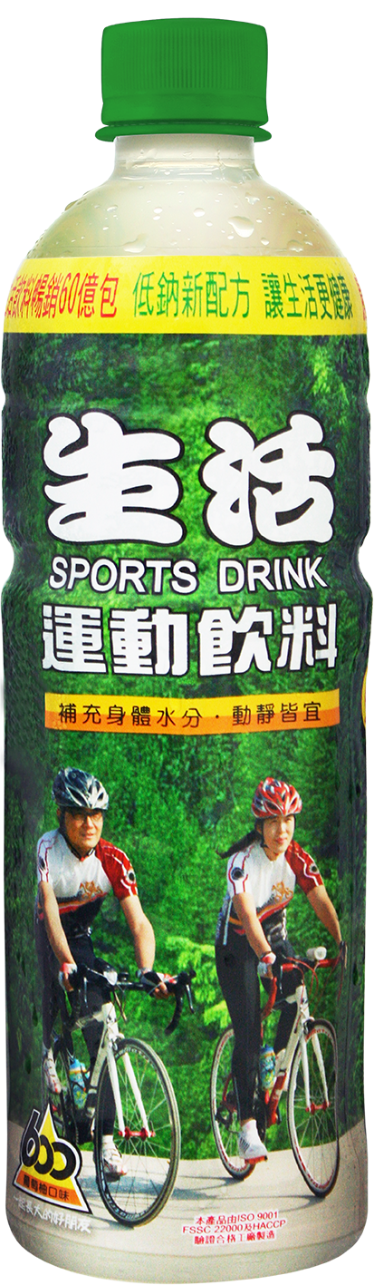 Nülife Sports Drink